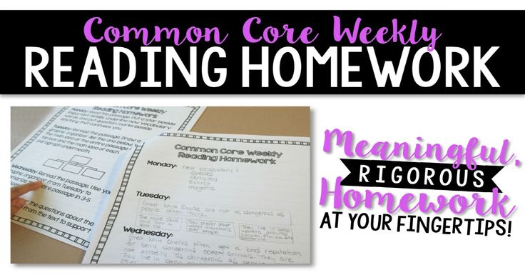 Common Core Weekly Reading sets have been a complete life saver for me this year. Find out more about them!