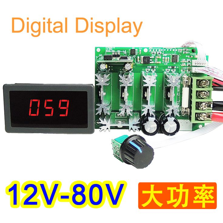 High Power 12V-80V DC 30A Digital Display PWM HHO RC Motor Speed Controller without case