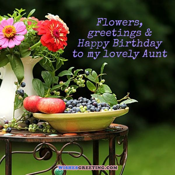 Our aunts certainly have a special place in our hearts. They act like our second mother and love us like their own kids. So if your aunt is celebrating her special day today, you should send her a special birthday message. Here is a full list of the best happy birthday aunt wishes that can serve as your inspiration.