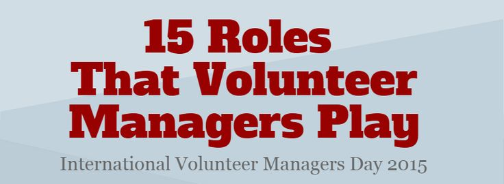 International Volunteer Managers Day 2015 / Journée internationale des gestionnaires des ressources bénévoles 2015 | Volunteer Canada