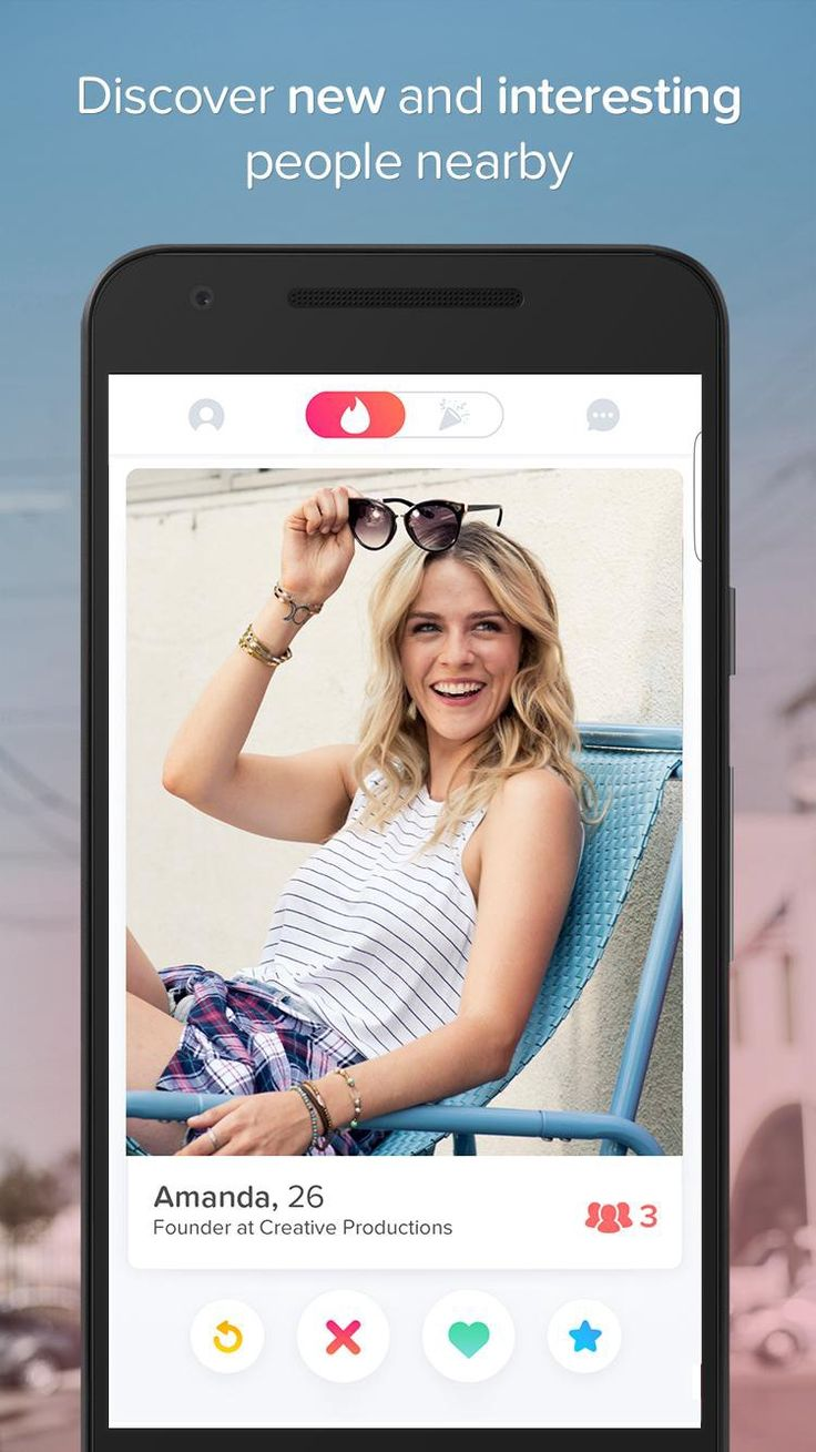 Do You Want To Build An App Like Tinder?