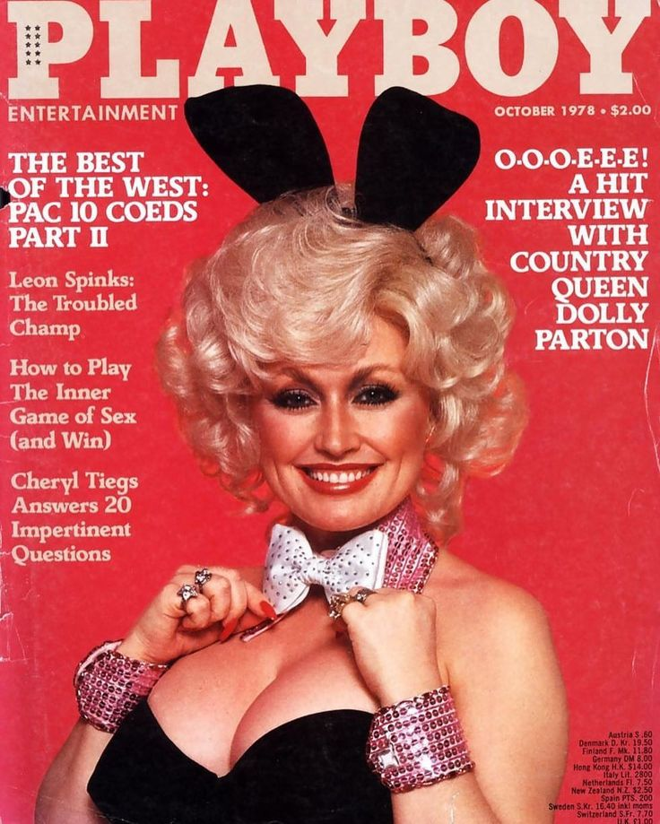 #wcw Dolly Parton you glamorous woman you! #playboy #1978 #shesawesome #ohhowshecouldsing (at Golden Hill, San Diego)