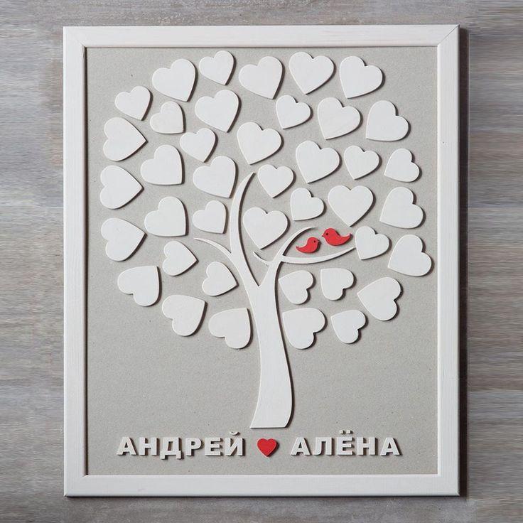 Купить Дерево пожеланий 50 сердец для жениха и невесты на свадьбу - деревенский интерьер, стиль, свадьба