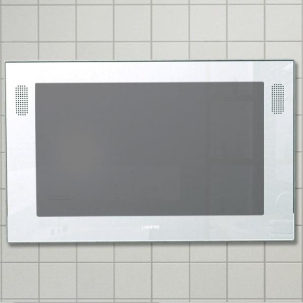 15 inch Waterproof TV Pearl White Finish