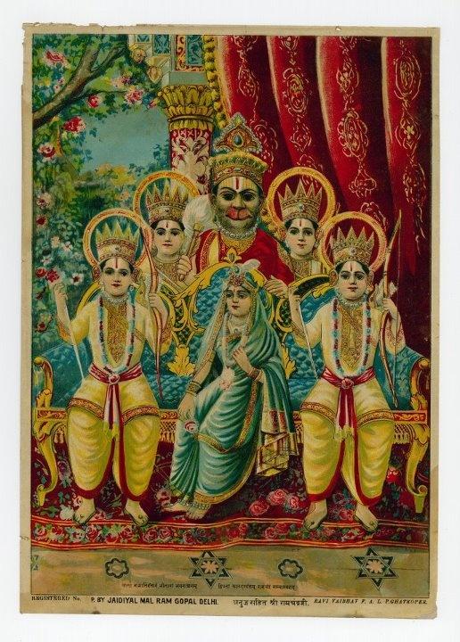 sita rama laxman hanuman