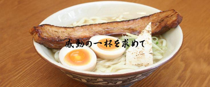 島豚家 本部町 自家製手打ち生麺の本格炭火炙り沖縄そば