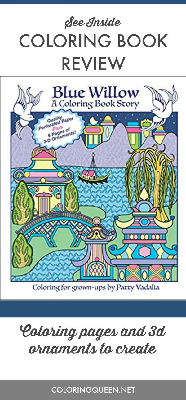 34 Best Coloring Books I Want Images On Pinterest