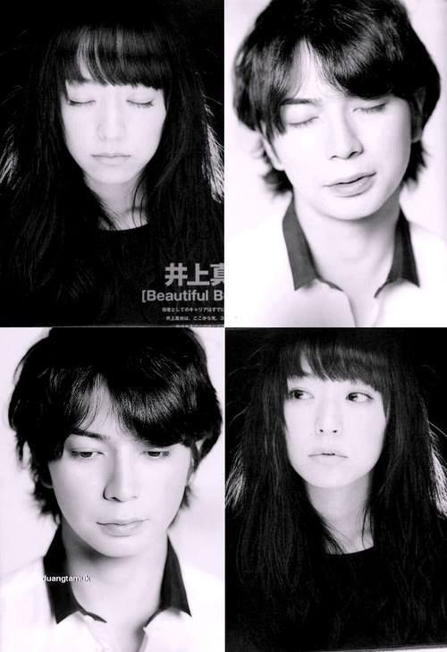 Jun Matsumoto And Inoue Mao Hookup For 40 Years