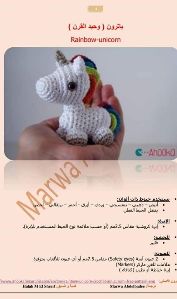 Pin By Mira Love On Diversified Rainbow Unicorn Teddy Bear Teddy
