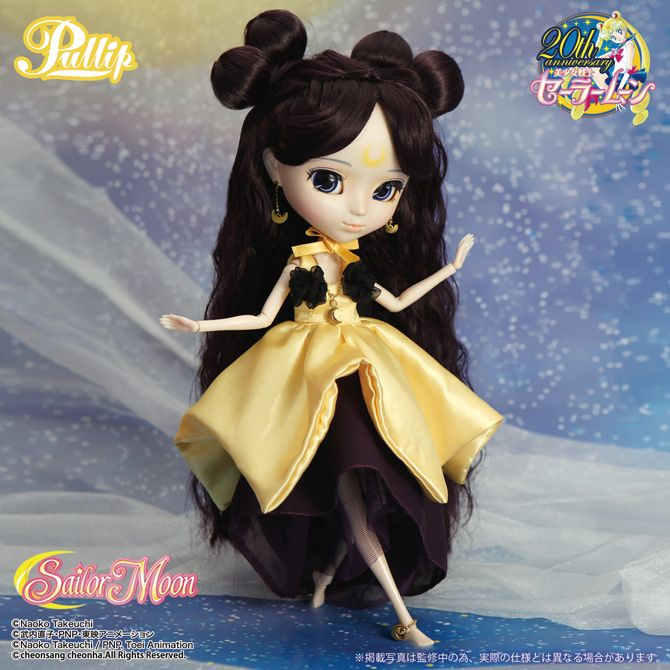 OMG!!! HUMAN LUNA PULLIP!!! Can read more about Pullips here http://www.moonkitty.net/where-to-buy-sailor-moon-pullip-dolls.php #sailormoon #pullip
