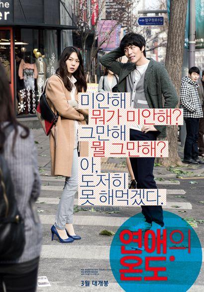 tsr_poster_1.jpg