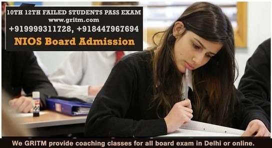 NIOS Admission 2016-2017 | NIOS 2016-2017 10th 12th | NIOS Coaching 2016-2017 | GRITM