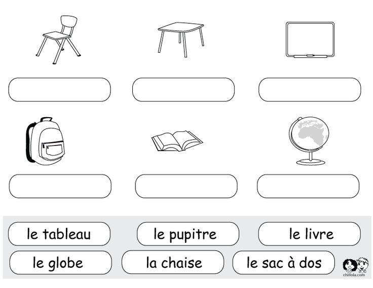 worksheets school french