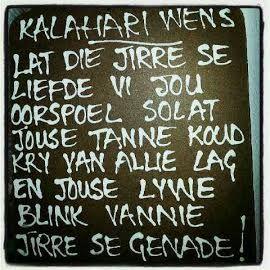 Laat die Jirre se Liefde vir jou oorspoel...
