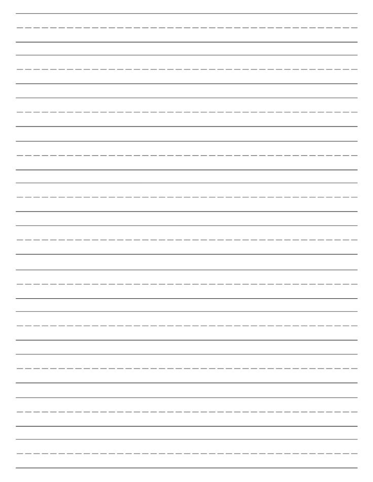 Kindergarden-lined-handwriting-paper.jpg 2 125×2 750 pixels