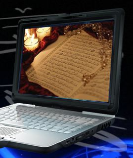 Our online classes of learning Quran is so help full for those people who wants to learn and understand Quran and complete a greatest responsibility.