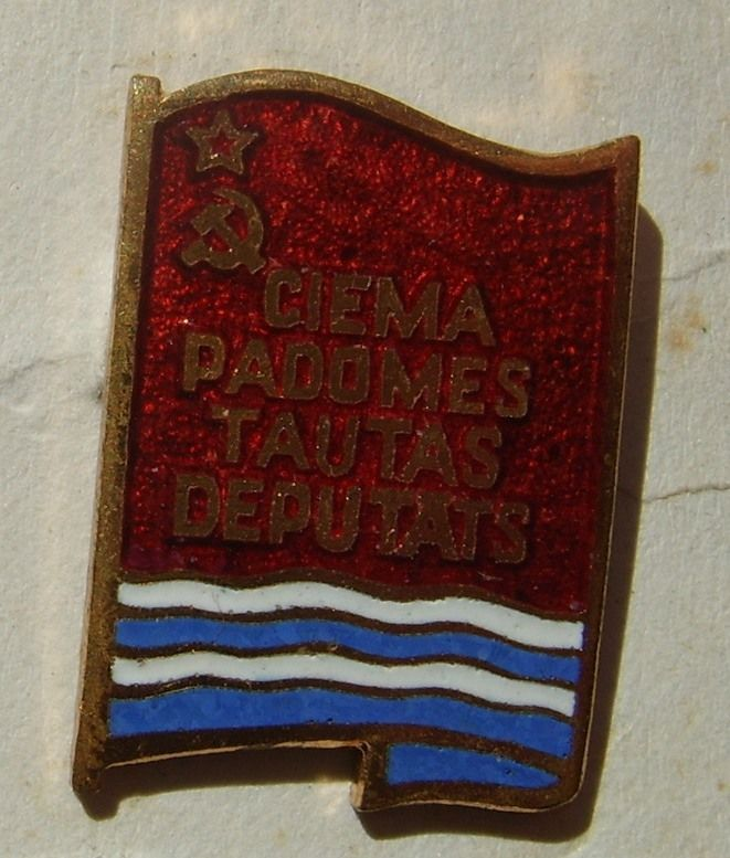USSR Soviet Latvia Pin badge - council - national deputy of committee - Rare