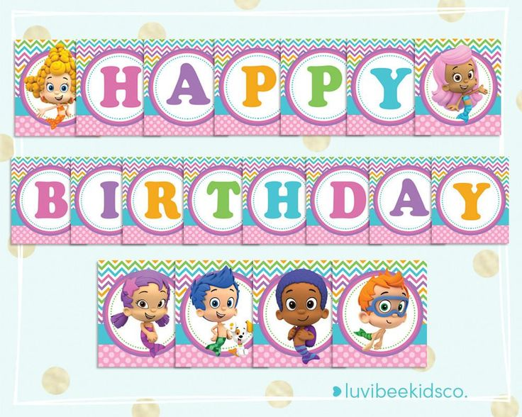 The 25 best happy birthday banner printable ideas on pinterest printable banner printable - Bubble guppies birthday banner template ...