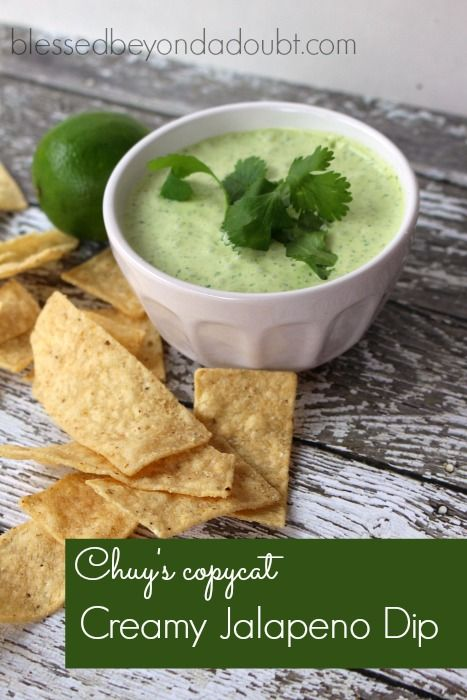 This Creamy Jalapeno Dip recipe is one of my absolute favorite dips.  It's so easy, too!