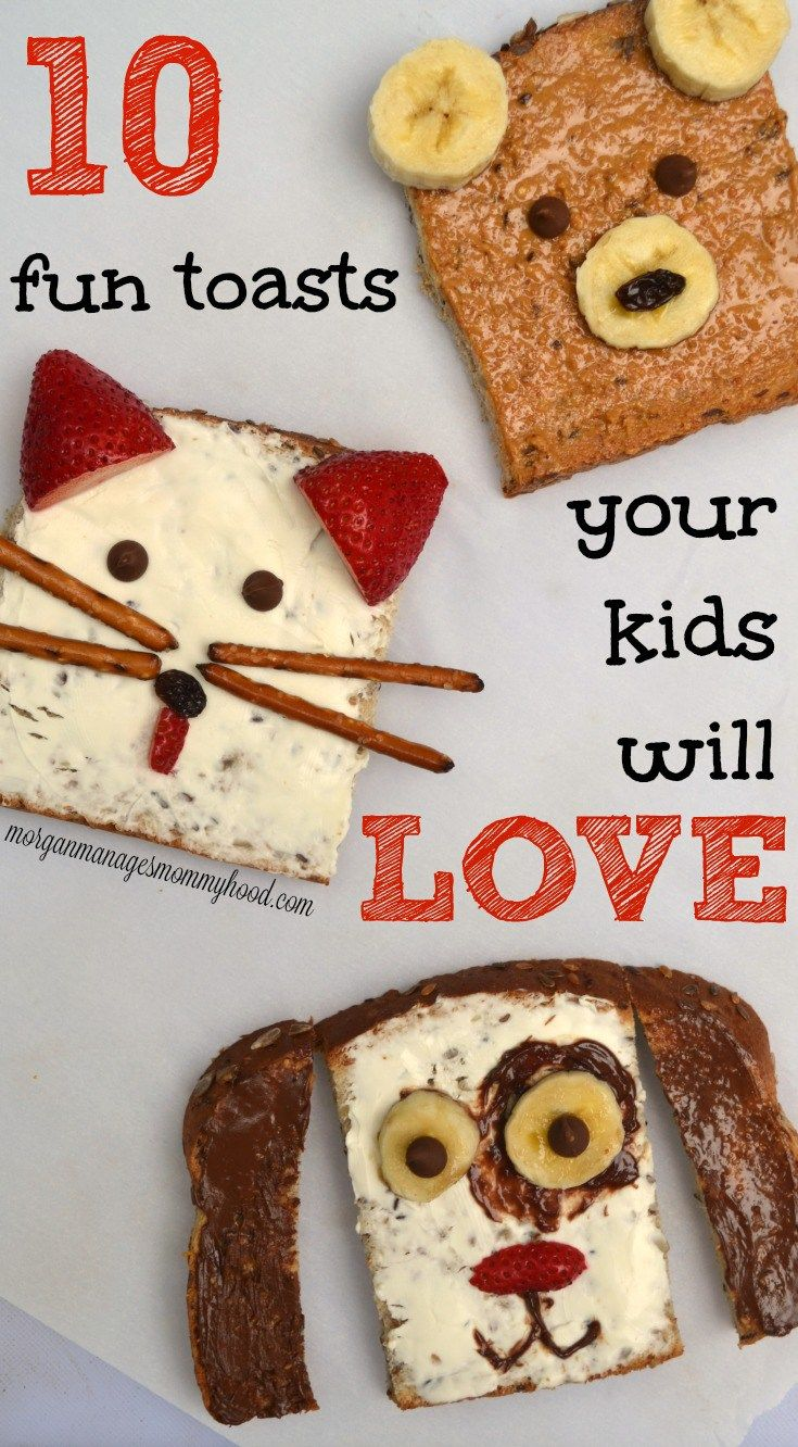 Looking for a quick way to make school morning breakfasts more fun? Check out…