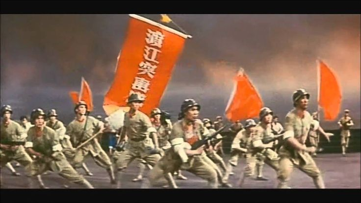 《东方红》中国人民解放军进行曲 The East is Red: March of the People's Liberation Army