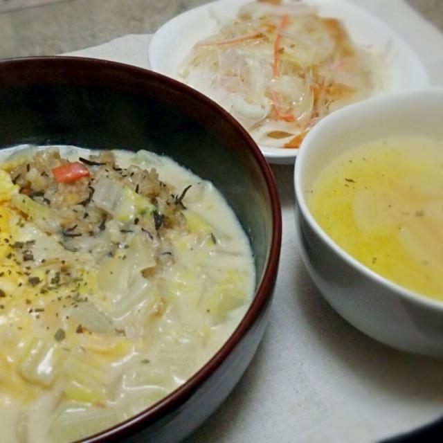 たまごも豆乳もそろそろ期限が…  オムライスもシチユーも食べたくて まぜちった~(。-∀-)ニヤ♪   シチユーの素なくても 簡単にできやした~♪ - 79件のもぐもぐ - ひじきご飯のオムシチュー&春雨サラダ&野菜スープ の晩ごはん✨ by kazkon3
