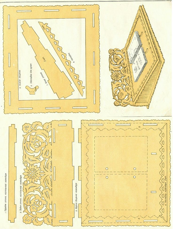 Pin by fior d 39 aliza wood on projects to try pinterest - Marqueteria planos gratis ...