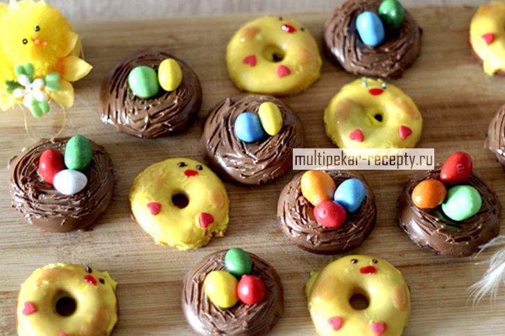 Шоколадные пончики на Пасху в мультипекаре Редмонд