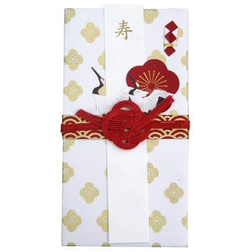 《ご結婚祝》寿/鶴 御祝儀袋(金封・中封筒付き)ハンドメイド熨斗袋(のし袋)通販/