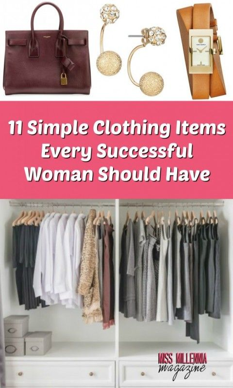 11 Simple Clothing Items Every Successful Woman Should Have via @missmillmag