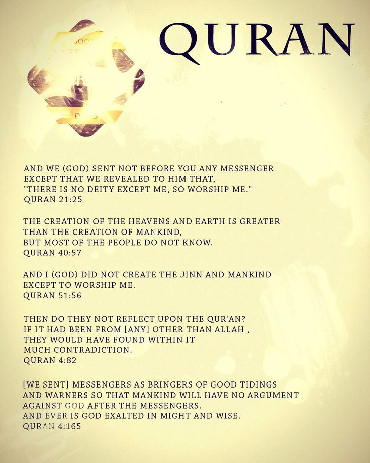 Quran, the word of GOD #quran, #islam, #Allah, #Muslim