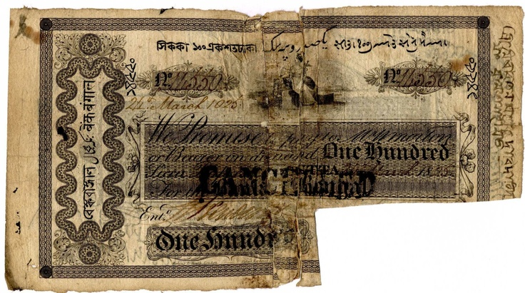 Bank of Bengal issued uni-face series between 1810-1825. The new commerce series depicting the Lady Commerce sitting on the articles of merchandise were released in 1825. The above shown,100 Sicca Rupees note was issued on 24th March 1825. Very rarely seen in museums and private collection. The bank after payment of the promise cut the signature(s) and stamped in centre CANCELLED. The survived banknotes of this year are half cut which was a norm those days and accepted by the Bank of Bengal.