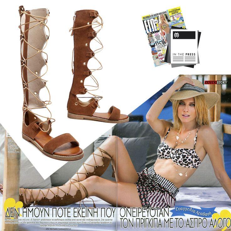 Gorgeous Evagelia Aravani wearing #MIGATO NY4051 tobacco gladiator sandals in Ego Weekly magazine! Shop now on offer ► miga.to/NY4051-L12en #gladiator #magazine #celebrity #fashion