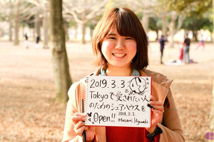 未来写心 FuturePhotoes