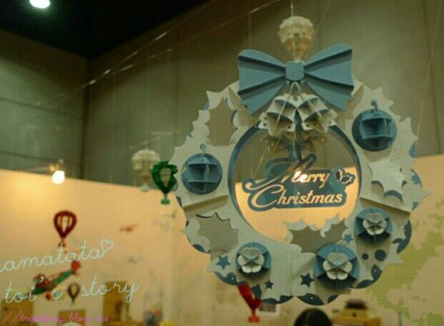 Merry christmas V|