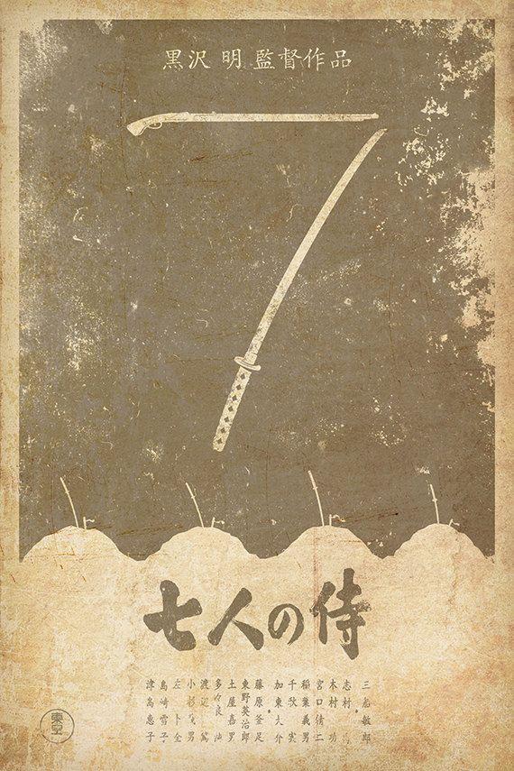 Seven Samurai 24x36 Movie Poster.