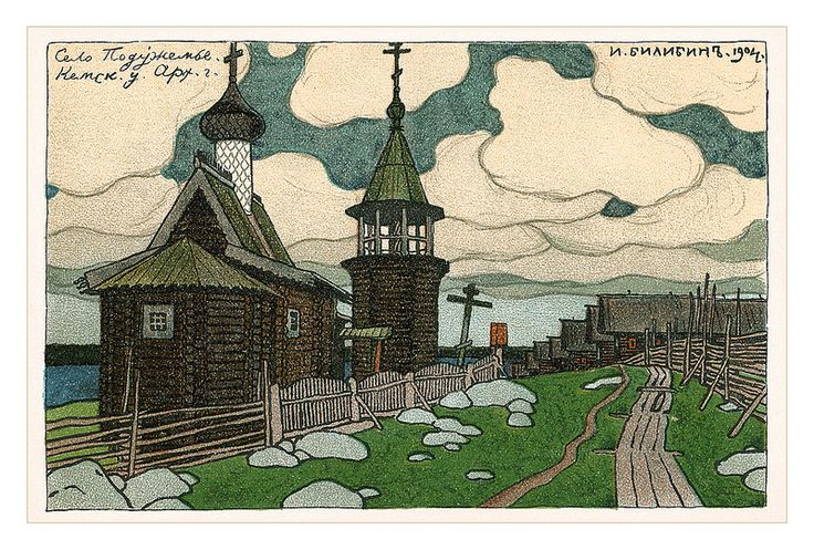 Ivan Bilibin postcard   by totallymystified