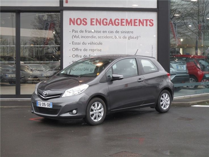 Annonce-TOYOTA-YARIS-69 VVT-i---Voiture-d'occasion-TOYOTA-YARIS-69 VVT-i---Auto >Expo