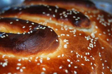 Vasilopita- St. Basil's Bread ( Greek ) | Eats | Pinterest