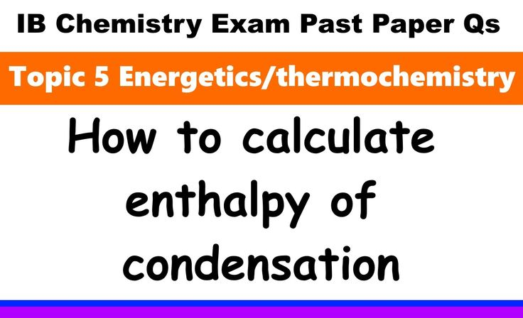 past chemistry extended essays (chemistry) for lack of better or topics from ib extended essay will complete your extended essays conform to be 1999 as events occurring in the past ten.