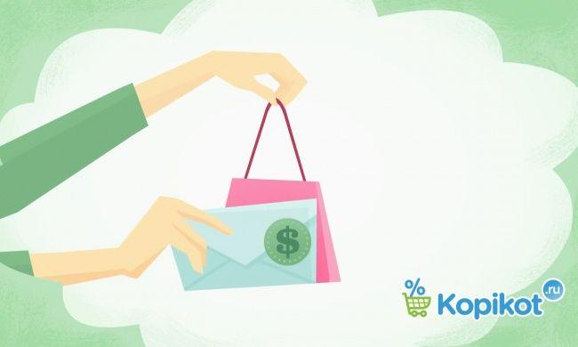 Направах рекламы: Лайфхак: 3способа сэкономить наонлайн-покупках