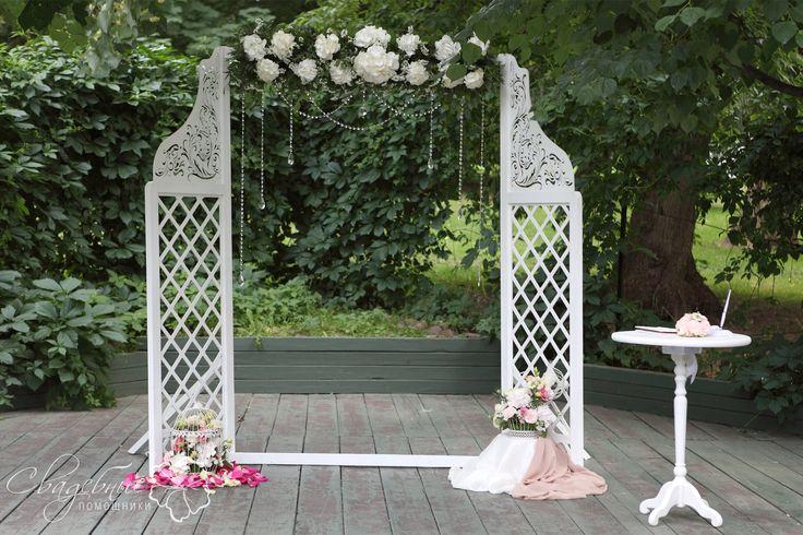 деревянная арка для церемонии