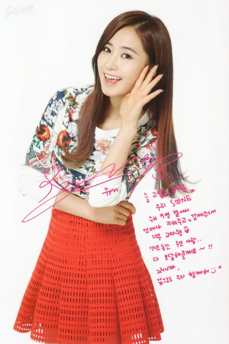 Sone snsd quotes o - Kwon Yuri Of Girls Generation S Message For Their Anniversary