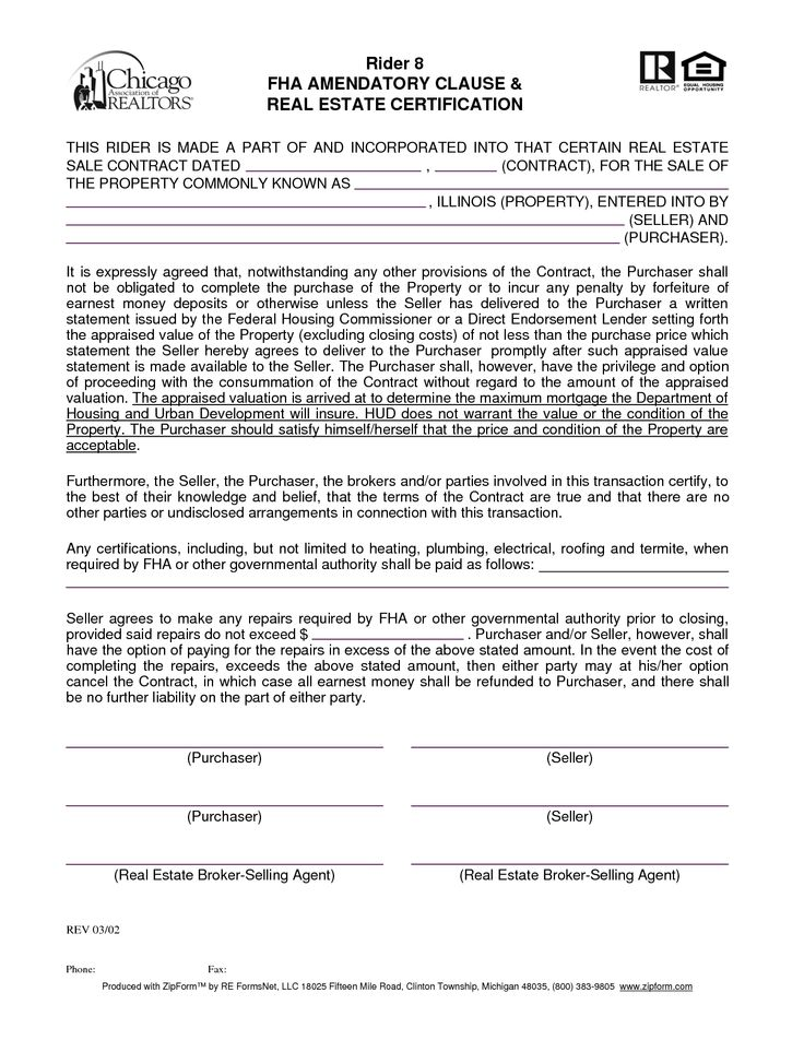 the us department of housing and urban development essay Housing discrimination against people with disabilities awaiting response department of housing and urban development united states of america lynne patton communication awaiting response department of housing and urban development united states of america hudexecsec@hudgov emails awaiting response.