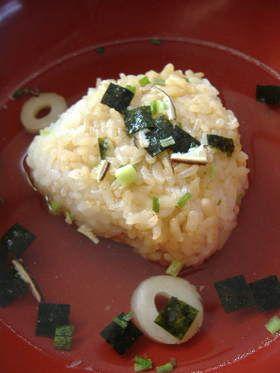 焼きおにぎりの松茸のお吸い物がけ by calme [クックパッド] 簡単 ...