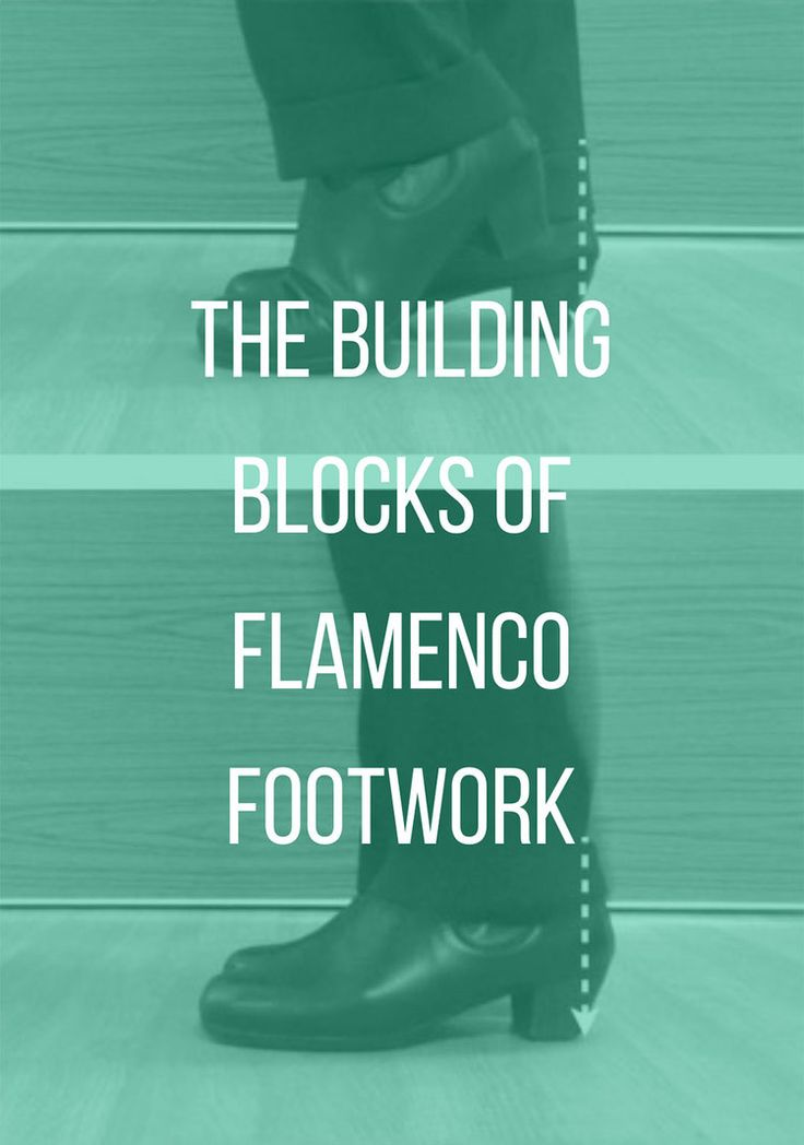 Continuing on with our guide to flamenco dance for complete beginners today  we are going to start looking at the different techniques of the body.  First up is the technique of the feet.  Flamenco dancers use their feet to create percussive rhythmic patterns that  mix with the music cr