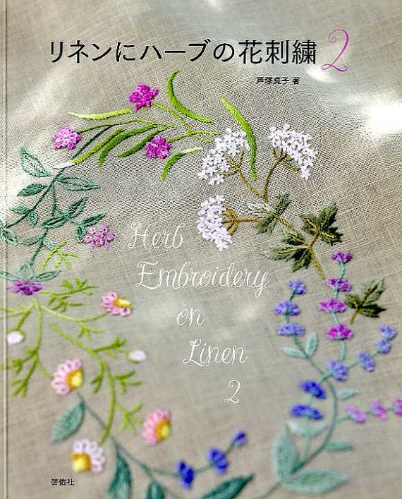 Herb Embroidery on Linen  Japanese Craft Book by pomadour24, $29.00