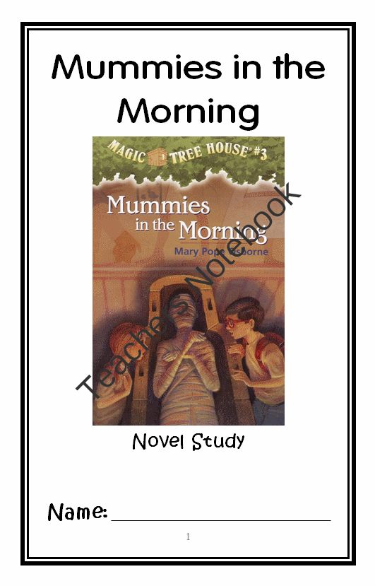 Superior Magic Treehouse 3 Part - 11: Mummies In The Morning: Magic Tree House #3 Novel Study / Reading  Comprehension From