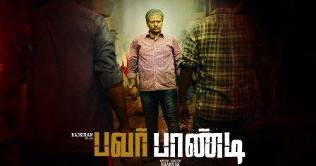 Rajkiran, Revathi, Power Paandi (2017) Tamil Movie Full Star Cast & Crew - MT Wiki Providing Latest Update Power Paandi film Story, Release Date, Budget, Actress Madonna Sebastian, Actors, Songs list, Poster, producer, director info.