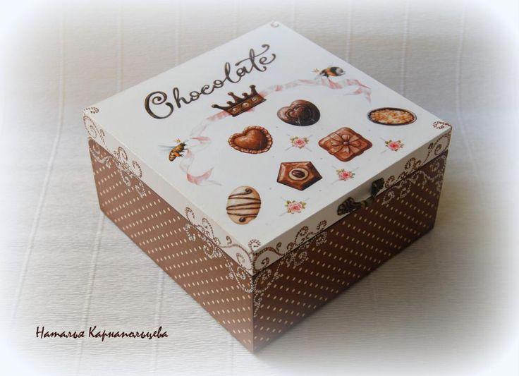 Декупаж - Сайт любителей декупажа - DCPG.RU | Лучшая диета - это шоколад! Click on photo to see more! Нажмите на фото чтобы увидеть больше! decoupage art craft handmade home decor DIY do it yourself box chocolate sweets napkin prints